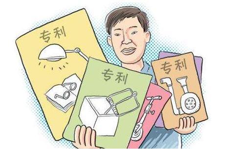 舟山港石化员工创新发明获国家实用新型专利