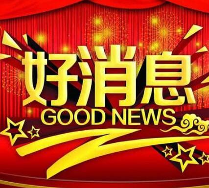 京津冀共建知识产权保护联动服务