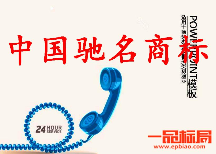 """""""陈升号""""荣获中国驰名商标"""
