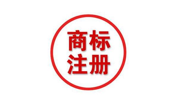 """一起""""乘风破浪"""" 杭州 """"二兄弟""""企业商标在港上市"""