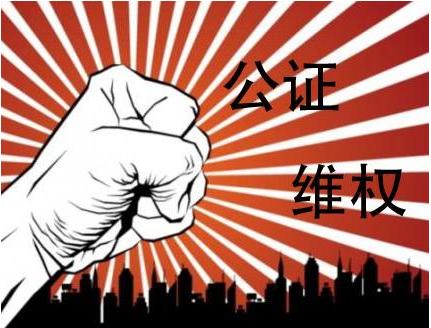 """""""蔡李佛""""被抢注 佛山武协异议成功"""