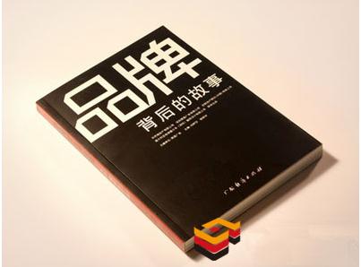 南京商标品牌战略实现跨越发展