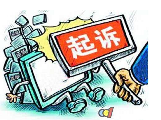 """企业商标纠纷逐年增多 应及时维权切莫""""养虎为患"""""""
