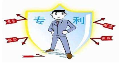 日本拟缩短专利申请流程 提升日企国际竞争力