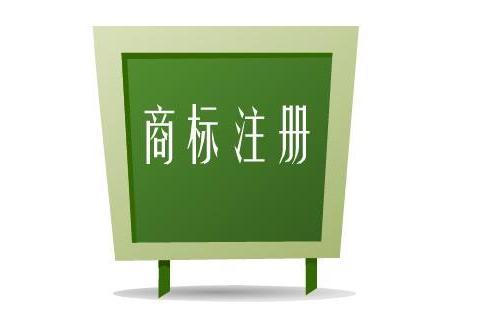 """深圳""""中国驰名商标""""破百件"""