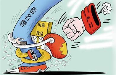 """潍坊潍城:热水器""""傍名牌""""工商查扣20台"""