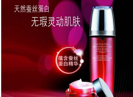 威海:网售假韩化妆品的店主,这下栽了