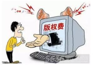 淮安音乐人遇网络歌曲侵权