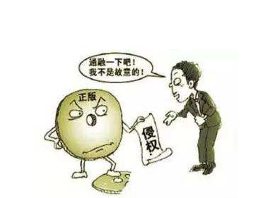 中国石化销售有限公司山东德州石油分公司与李兴朋侵害商标权纠纷案