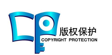"""阿里起诉临沂山寨""""淘宝城"""" 保护知识产权至关重要"""