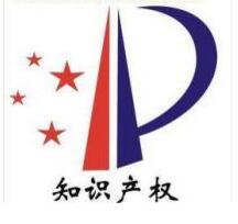 惠州出台新规:新列入全国知识产权示范企业一次性奖15万