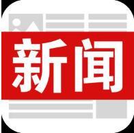 标局简讯:PCT制度在中国实施状况调查报告公布
