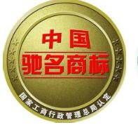 石家庄再添7件中国驰名商标 总数位居河北各设区市首位