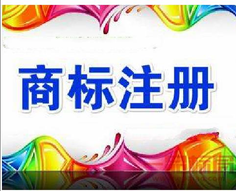 武汉中南商标事务所有限公司