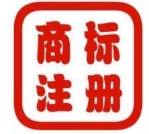 如何加快北京商标注册的速度?