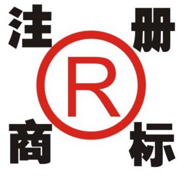 为什么找商标代理机构注册商标?