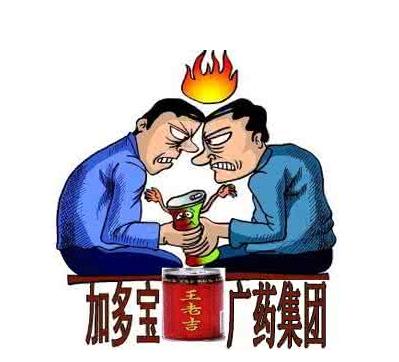 """""""王老吉""""商标侵权案一审:29亿大额索赔额成焦点!"""