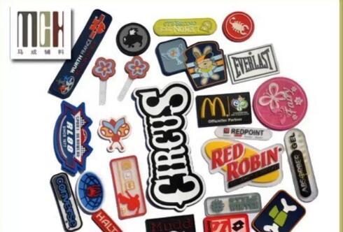 神奇的商标制作工艺--滴塑商标