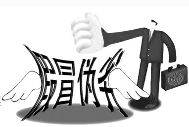 湖南省三男子非法制造注册商标标识800万个