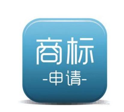 """商标战略助力""""品牌四川"""" 全省商标申请量年均6.4万件以上"""