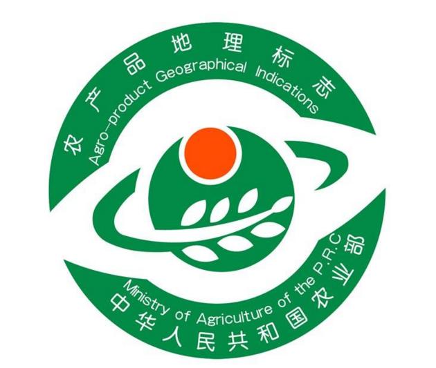 晋江新增国字号地理商标6枚