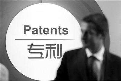 东莞市将认定30家优势专利企业 每家可获20万元资助