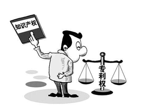上海专利申请