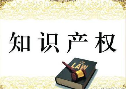 郑州高新区争当创建国家知识产权强市的先锋