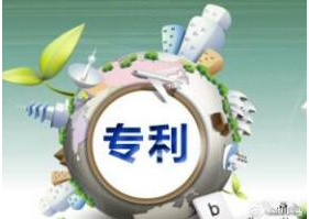 湖北武汉大四学生两年获得5项国家专利