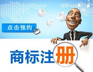 关于杭州商标注册你不知道这些事情!
