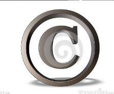《中草药》发表论文的版权声明