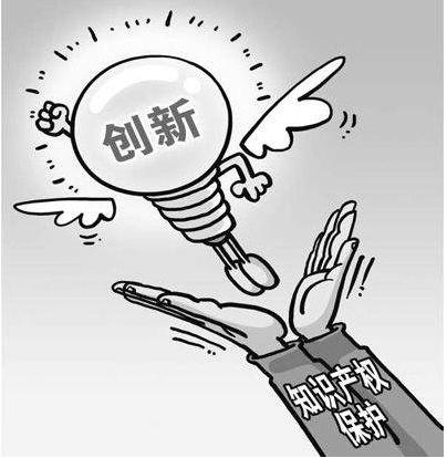 见证广州这五年开辟知识产权保护高地