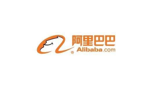 阿里巴巴将进入商标申请市场