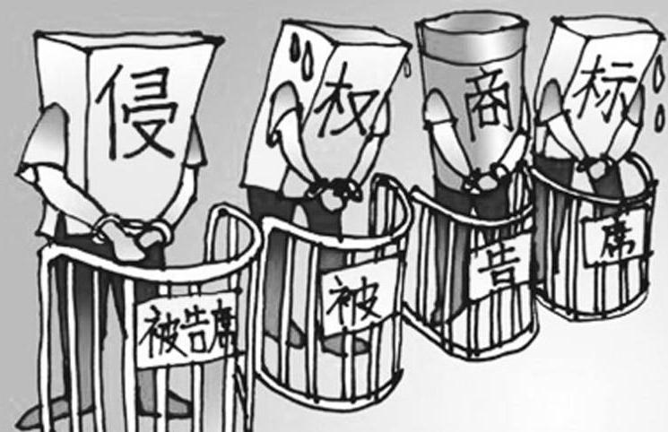 美国品牌被判商标侵权 要赔广州商人获利总额的一半