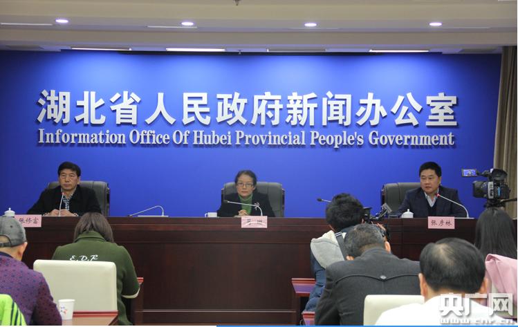 湖北省构建专利信用档案制度 多举措促进科技成果转化