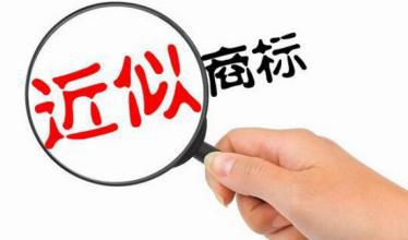 商标查询是成功注册商标的前提