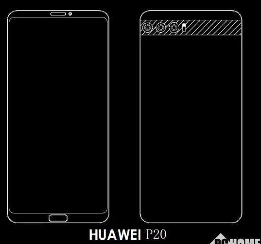 华为公司申请注册HUAWEI P11商标