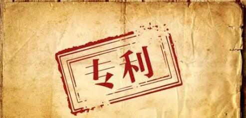 全球石墨烯专利产品58%来自中国