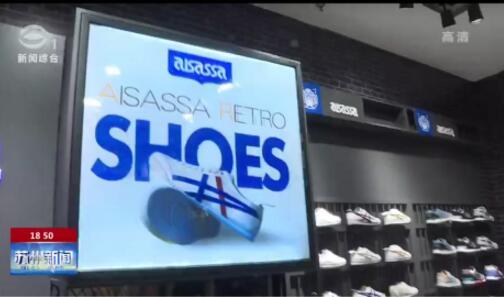 涉嫌商标侵权 苏州七家运动鞋门店同时被查