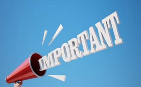 推动专利技术高质量增长高效运用