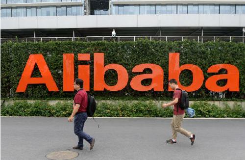 阿里巴巴集团指控一家迪拜公司注册商标名称侵权