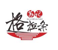 """阜阳各界发起""""格拉条商标保卫战"""""""
