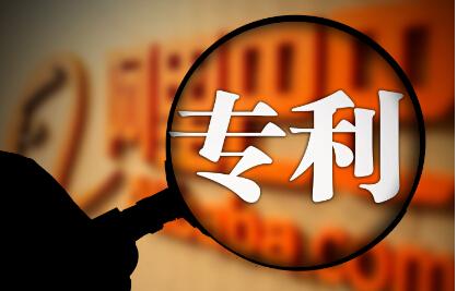 广州市荔湾区推出专利扶持政策最高奖55万元