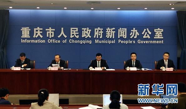 重庆注册商标增量创历史新高  2017年专利授权34780件