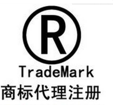 法国商标注册种类和材料要求期限