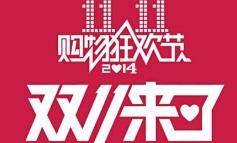 叫板天猫双十一!京东年中购物节将全面开放618品牌