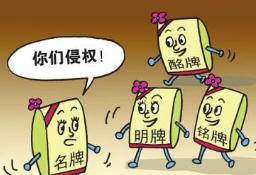 """""""同利肉燕""""商标纠纷案历时近3年 终审维持原判"""