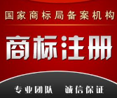 """北京首个""""地理标志商标品牌指导站""""在丰台花乡挂牌成立"""
