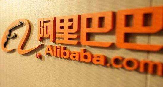 阿里巴巴区块链专利申请全球第一 或将成为未来发展利器