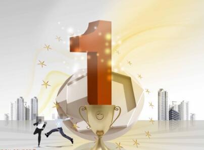 温州有效商标数位列全国地级市榜首